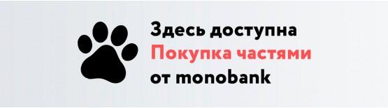Покупка частинами від Monobank